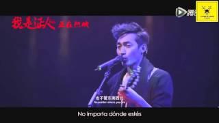 "[SUB ESP] ""El Testigo""《我是证人》Banda Sonora 《虫儿飞 (Luciérnagas Vuelan)》 MV ft. Luhan"