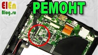 видео Ремонт планшетов