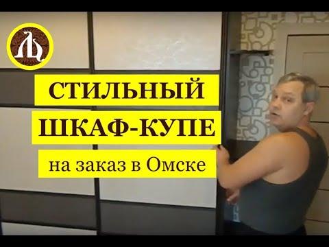#ларецомск   Стильный шкаф купе с отделкой из экокожи в небольшую спальню