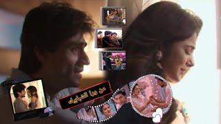 زويا و اديتيا.. اغنيه ( من ورا الشبابيك) تامر حسني و اليسا.. #تامر_حسني.. #اليسا