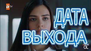 НЕ ПЛАЧЬ, МАМА описание 8 серии 1 фрагмент русская озвучка