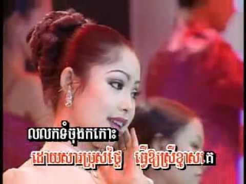 MoRoDok Vol 26-6 LoLork Tum Leu Jong Srol-Touch SreyNich.mp4
