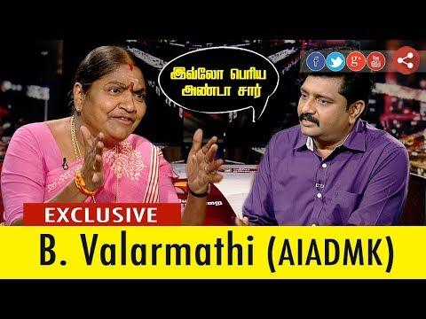 Politician Valarmathi ennama ippadi pandringalema Comedy | Election Comedy | Tamil