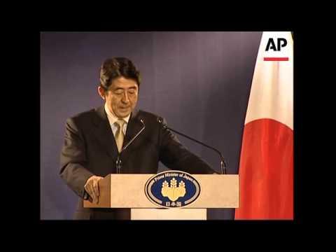 Japanese PM meets Royal, Sarkozy; presser