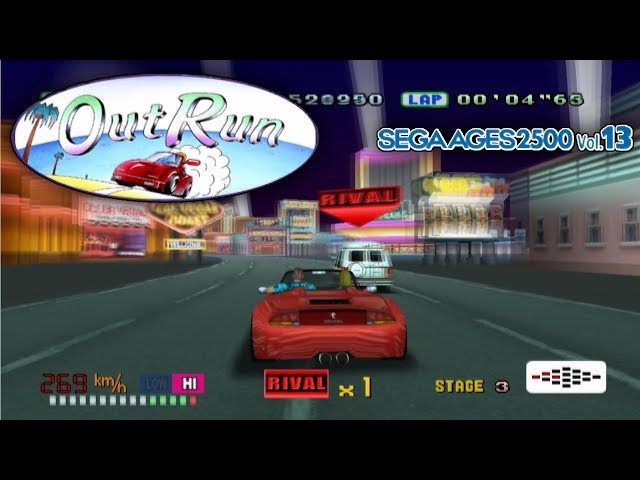 OutRun Sega AGES 2500 Vol 13 (Arranged mode - middle route)