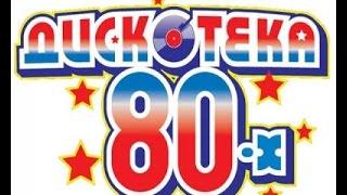 Песни 80  90х г клипы    YouTube