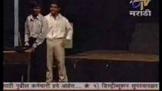 Rajyastariya Vinodi Ekaankika Spardhaa - ETV Marathi