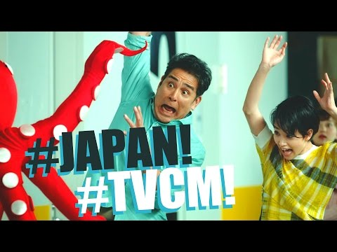 IT'S JAPANESE COMMERCIAL TIME!! | VOL. 141