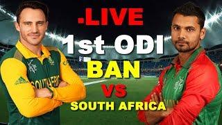 Live Streaming South Africa vs Bangladesh 1st ODI Match|Bangladesh vs South Africa Live 15/10/2017