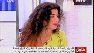 Joumana Haddad - Part1