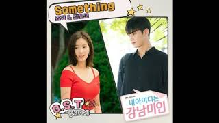 Song: something - george & kang hae in ( ost my id is gangnam beauty) [ part 4 ] ------------------------------------------- follow tt-trm: : https://...
