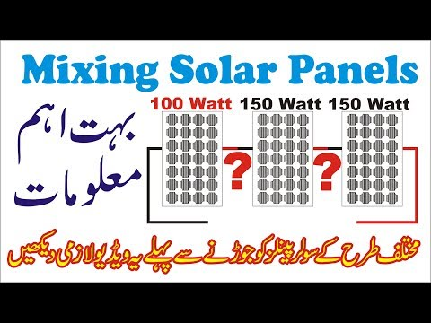 Mixing Different Wattage Solar Panels Togther