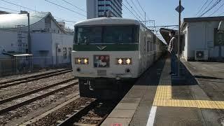 185系特急踊り子8号 東京行 出発