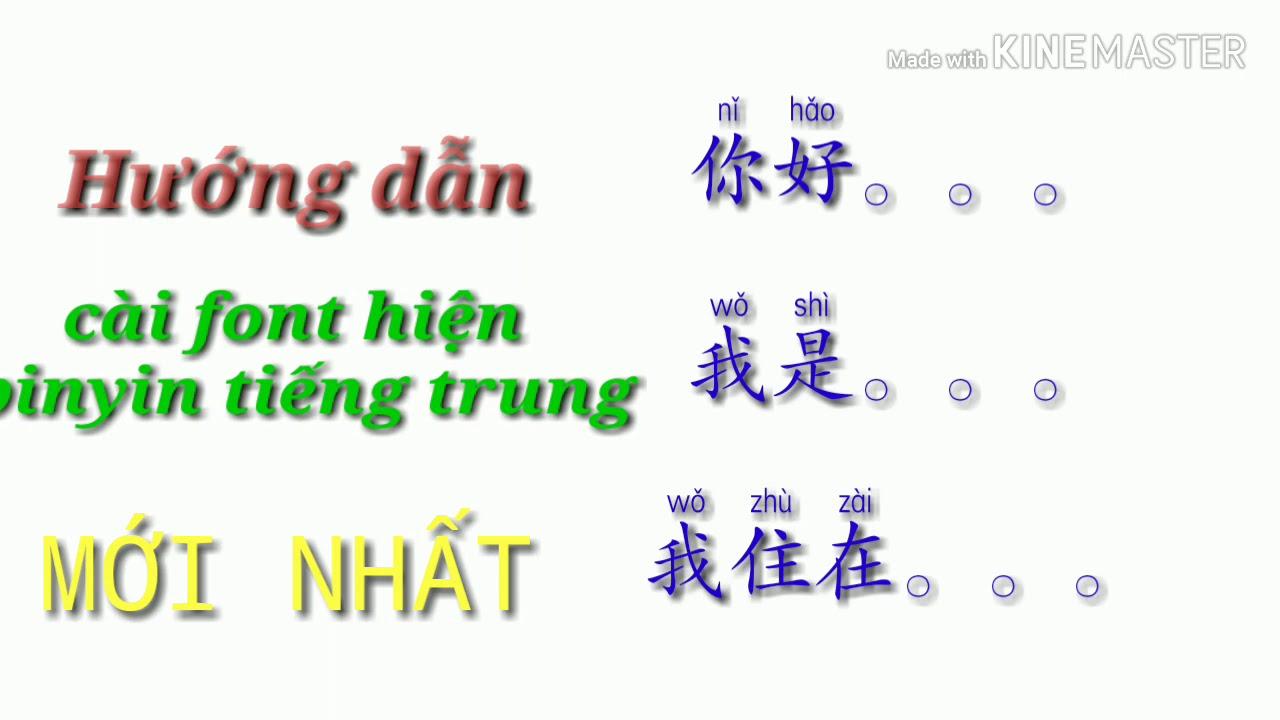 Hướng dẫn cài font pinyin