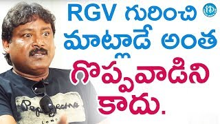 I Don't Have Any Rights To Talk About RGV's Personal Issues - Prabhas Sreenu || Dil Se With Anjali