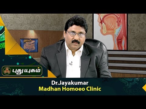 Doctor On Call | 18/09/2017 | Puthuyugam TV