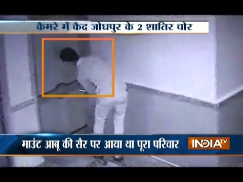 CCTV Video: Thieves Loot Rs 22 Lakhs from a House in Jodhpur