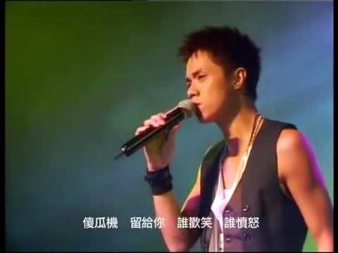 張敬軒 Hins Cheung - 預言書 - YouTube
