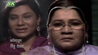 Video Tangis Haru kematian Ichcha....UTTARAN download MP3, 3GP, MP4, WEBM, AVI, FLV Oktober 2018