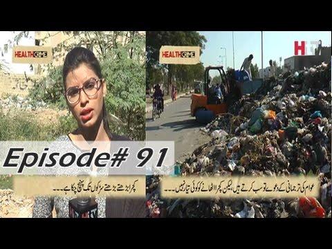 Health Crime | Full Episode# 91 | Karachi Main Kachrey Ka Dher | HTV