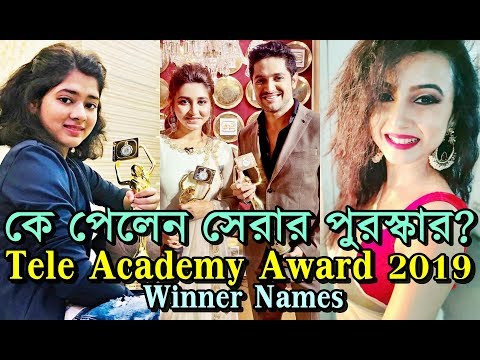 সেরা কারা? Tele Academy Awards 2019 Winners | Oindrila | Vik