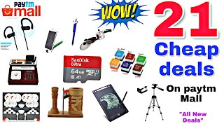 {23Aug} 20 Cheapest Hot Deals On Paytm Mall To Grab Before Offer End | Paytm Mall Cheap Deals |