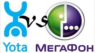 Сравнение работы LTE операторов Yota и Мегафон(В данном видео проводилось сравнение работы сетей 4G LTE от операторов сотовой связи Yota и Мегафон в Санкт-Пете..., 2015-06-21T23:22:16.000Z)
