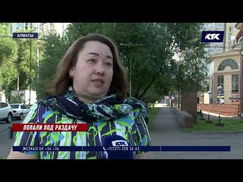 «СК-Фармация» подозревается в продаже гумпомощи, начата проверка - новости 09.07.2020