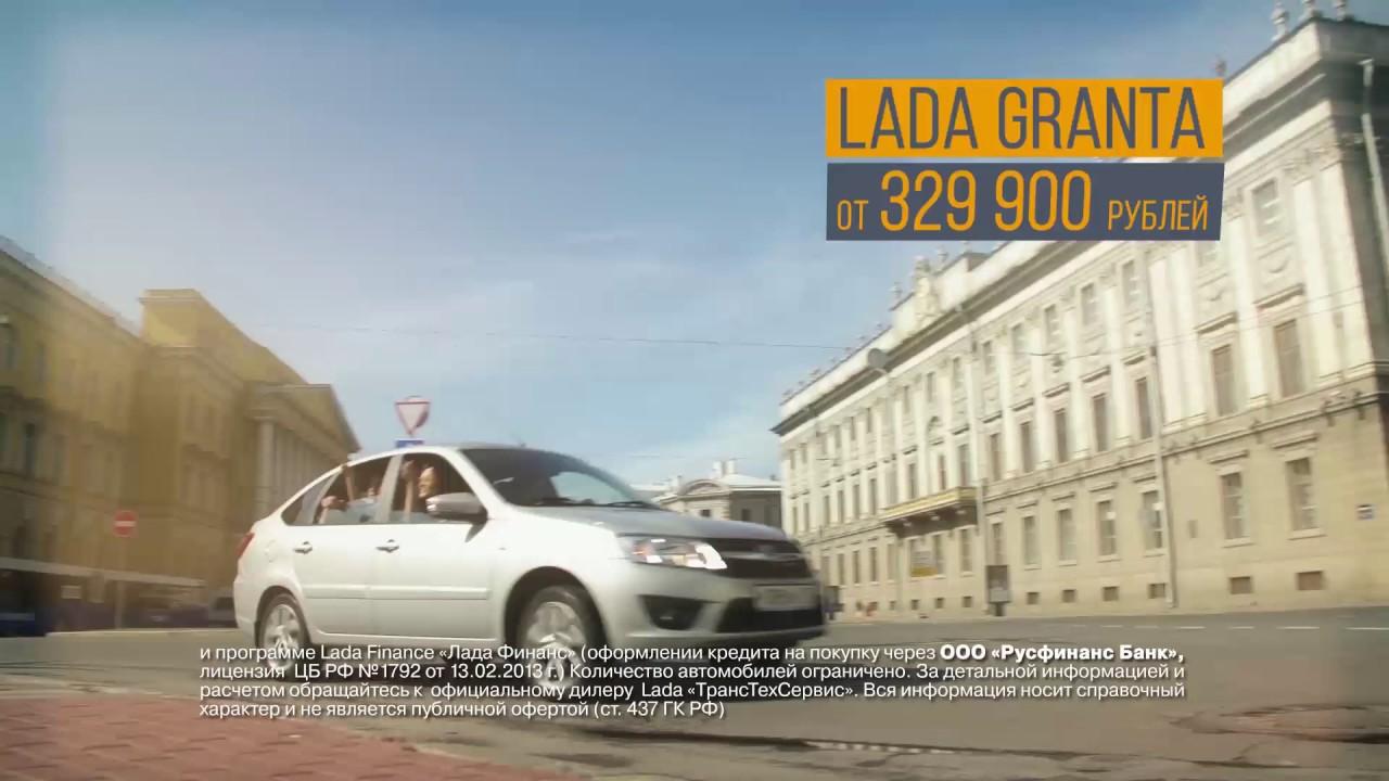 Chevrolet Niva с пробегом 2011 | Автомобили с пробегом ТТС Уфа .