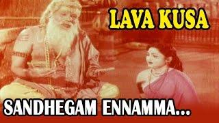 Tamil Movie Song | Lava Kusa | Sandhegam Ennamma...