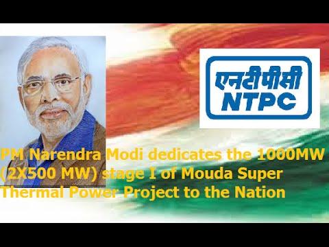 PM Narendra Modi  visits Nagpur