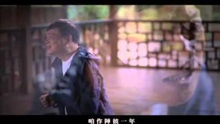 阿吉仔-作陣彼一暝 (官方MV)