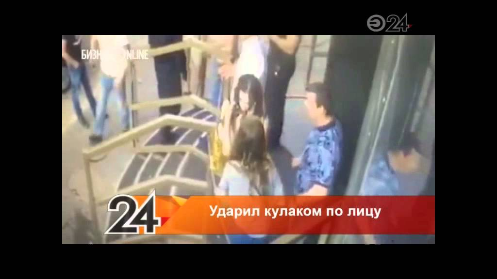 Мужик ударил девку жестока фото фото 91-541