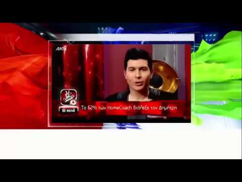 THE VOICE GREECE SEASON 2 BATTLE 2 Part 1