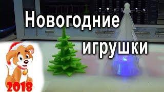 Новогоднее настроение на 3D принтере