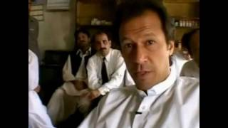 Legend Imran Khan with Legend Maulana Bijli Ghar of Peshawar