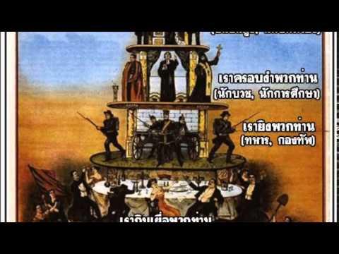 เพลง ปีศาจ ไตเติ้ลรายการ ชวนคิดชวนค�...