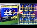 FIFA 17 - NEW LEAGUE TOTS 100% CONFIRMED AND RELEASE DATE 🔥