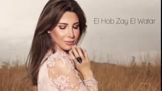 نانسي عجرم - الحب زي الوتر (مقطع) / Nancy Ajram - El Hob Zay El Watar | Sample
