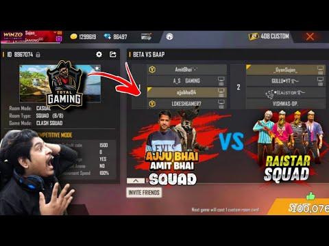 Raistar Squad Vs Ajjubhai 94 Squad , Amit Bhai , Gyan Gaming , Lokesh Gamer , A_S Gaming , @Rai Live