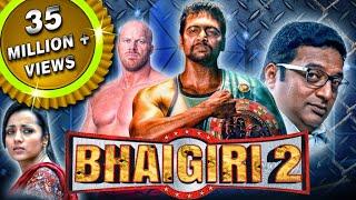 Bhaigiri 2 (Bhooloham) 2018 Hindi Dubbed Full Movie   Jayam Ravi, Trisha, Prakash Raj