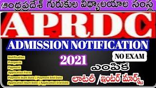 APRDC ADMISSION NOTIFICATION 2021