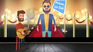 Реклама «Киномакс Плаза»