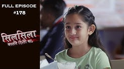 Silsila Badalte Rishton Ka - 6th February 2019 - सिलसिला बदलते रिश्तों का  - Full Episode