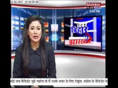 Sadhna news manoj(4)