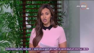 8 الصبح - حلقة عن دور جهاز حماية المستهلك وتوقعات تشكيل المنتخب الوطني - حلقة السبت 4-2-2017