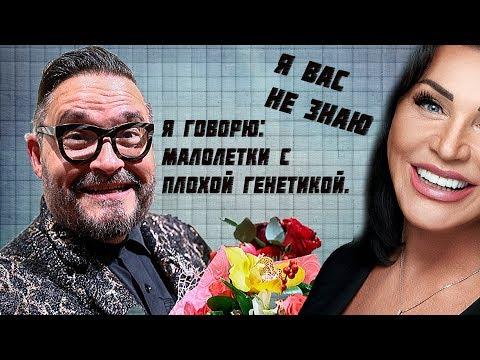 Александра Васильева сравнили с безжалостным немцем Бабкина открестилась от Васильева