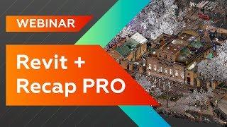 Autodesk Recap Pro + Revit | Сшивка и обработка лазерного сканирования