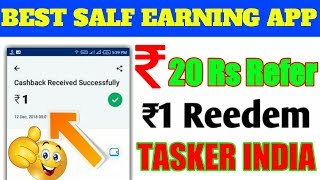 Best Self Earning App ₹10 Rs Unlimited Time New Task Earning Apps 2018 Earn Paytm Cash #subscribenow