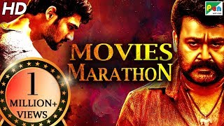 Movies Marathon – Action Dhamaka | Back To Back Hindi Dubbed Full Movies | Jaya Jaanki Nayaka